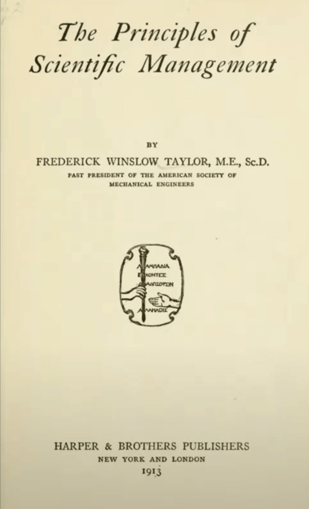 《科學管理原理》(The Principles of Scientific Management)1913