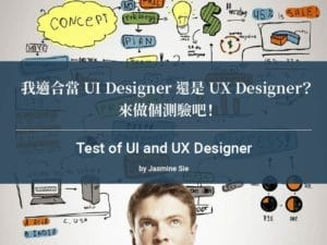 Test of UI and UX Designer Cover