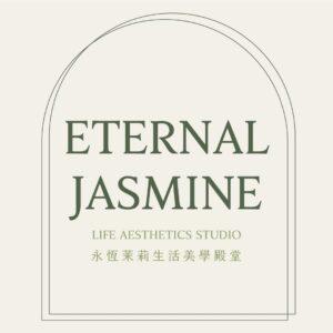 Eternal Jasmine LOGO